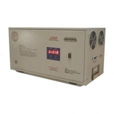 Однофазный стабилизатор напряжения LIDER PS 5000 W-30