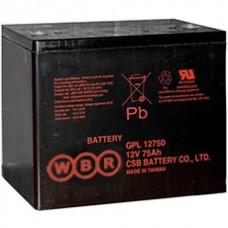 Аккумулятор WBR GPL 12750