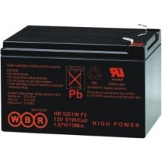 Аккумулятор WBR HR 1251W
