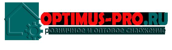 OPTIMUS-PRO.RU розничная и оптовая продажа оборудования